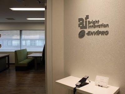 株式会社ブライトイノベーションの画像・写真