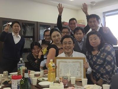 高橋彰税理士事務所の画像・写真