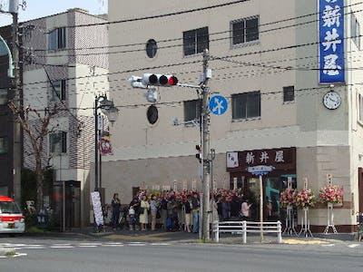 株式会社ミート・パッカー新井屋の画像・写真