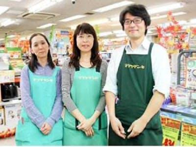 株式会社 山崎商会の画像・写真