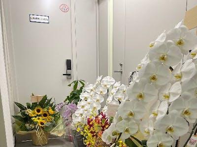 中野克美税理士事務所の画像・写真