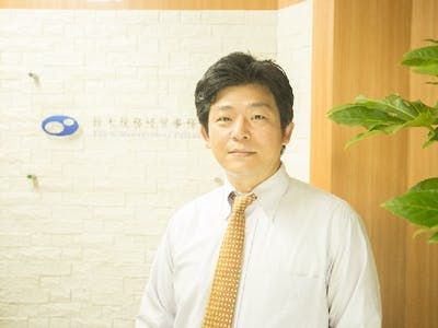鈴木税務経営事務所の画像・写真