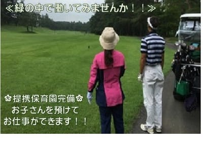 STゴルフシステムズ株式会社の画像・写真