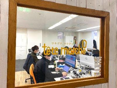 テテマーチ株式会社の画像・写真