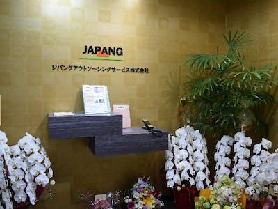 ジパングアウトソーシングサービス株式会社の画像・写真