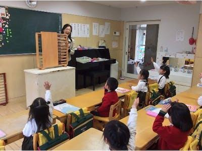 株式会社登龍館 横浜営業所の画像・写真