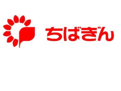 ちばぎんキャリアサービス株式会社の画像・写真