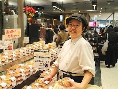 小田急商事株式会社の画像・写真