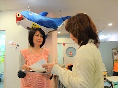 株式会社 浜教育研究所の画像・写真