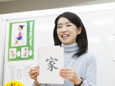 株式会社 登龍館 埼玉営業所の画像・写真