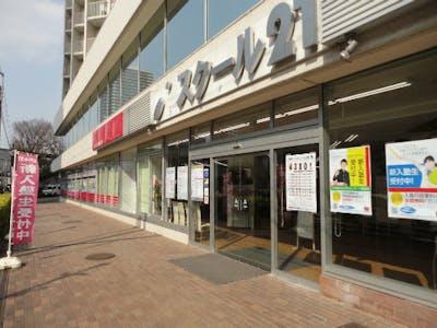 株式会社エジュテックジャパンの画像・写真