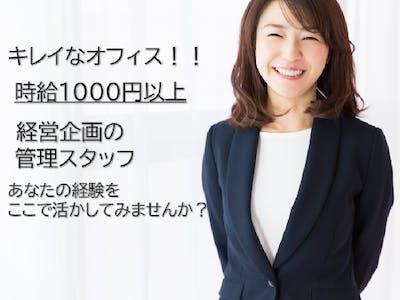 スタイル・アーキテクト株式会社の画像・写真