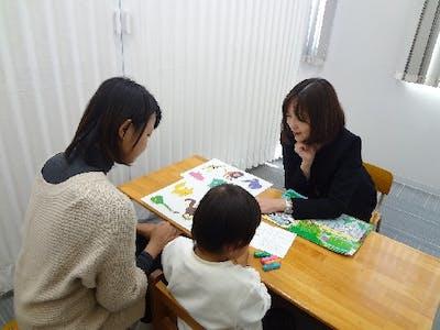 株式会社日本教育システムの画像・写真