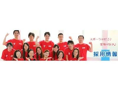 ジャパンスイミングスクール大原の画像・写真