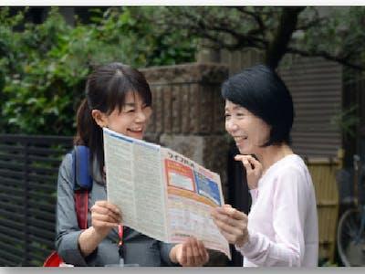 愛知県共済生活協同組合の画像・写真