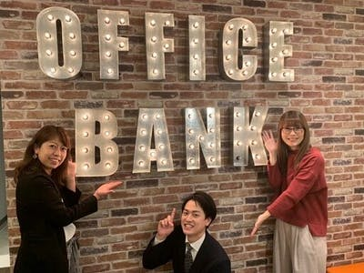 株式会社オフィスバンクの画像・写真