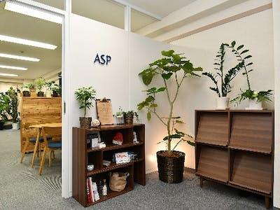 株式会社アスプの画像・写真