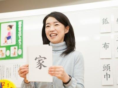 株式会社 登龍館名古屋営業所の画像・写真