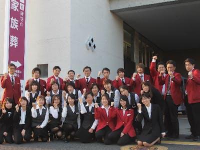 (株)北神社 花浄院の画像・写真