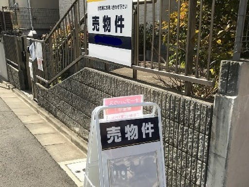 東京都の不動産のアルバイト・バイト求人情報-仕 …