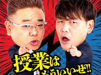 We love kyushu株式会社の画像・写真