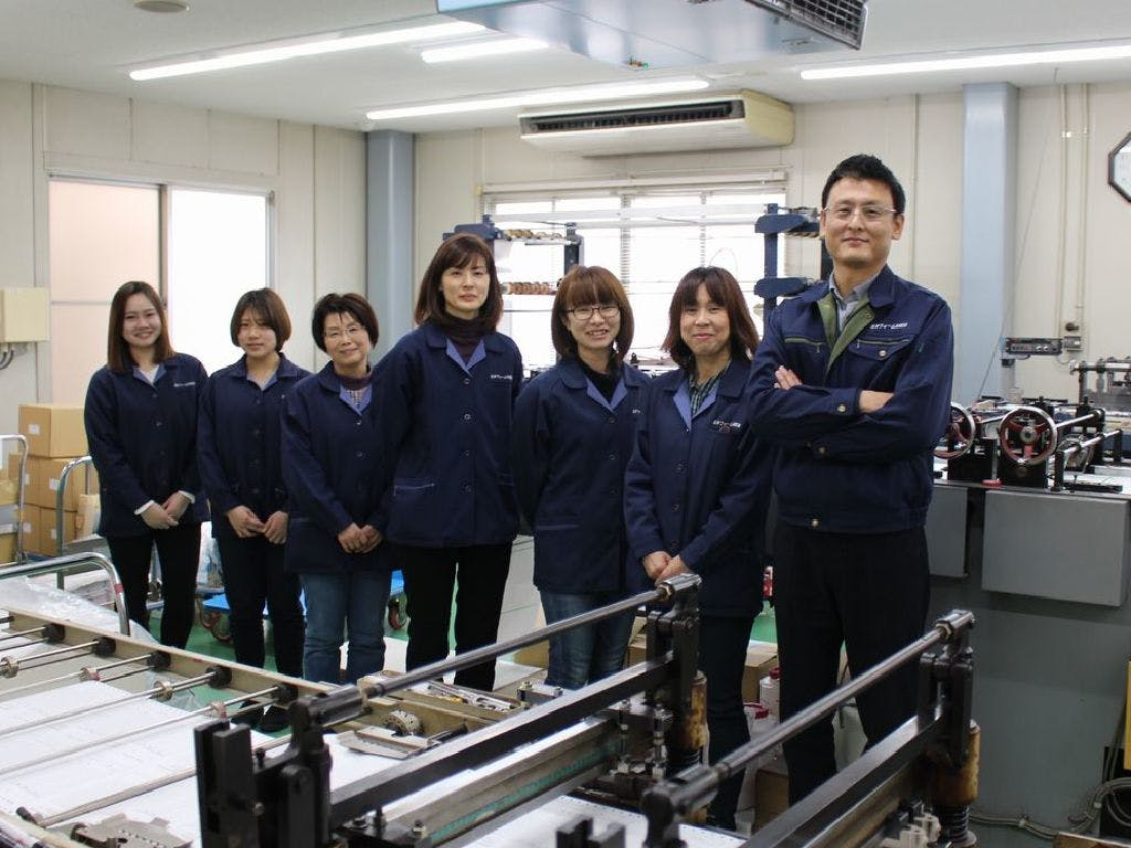 東洋フォーム印刷(株)
