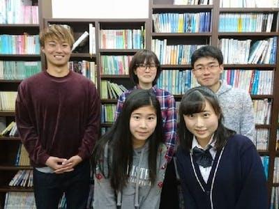 志高塾の画像・写真