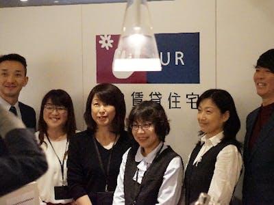 URコンシェルジュ/株式会社ホワイト・ストーンの画像・写真