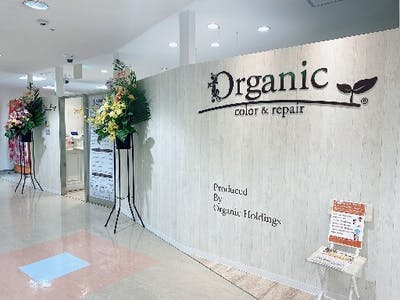 オーガニックホールディングス株式会社の画像・写真