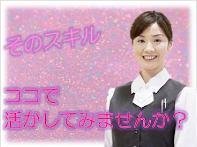 株式会社メディカル・プラネット 熊本営業所の画像・写真