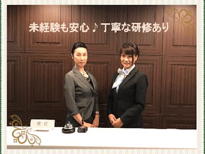 株式会社大京アステージの画像・写真