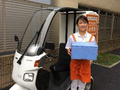 ワタミ株式会社の画像・写真