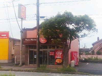 ミリオンスターフーズ株式会社の画像・写真