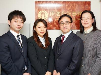 伊澤会計事務所の画像・写真