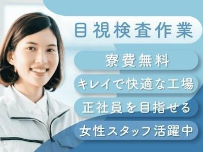 株式会社ニッコーの画像・写真
