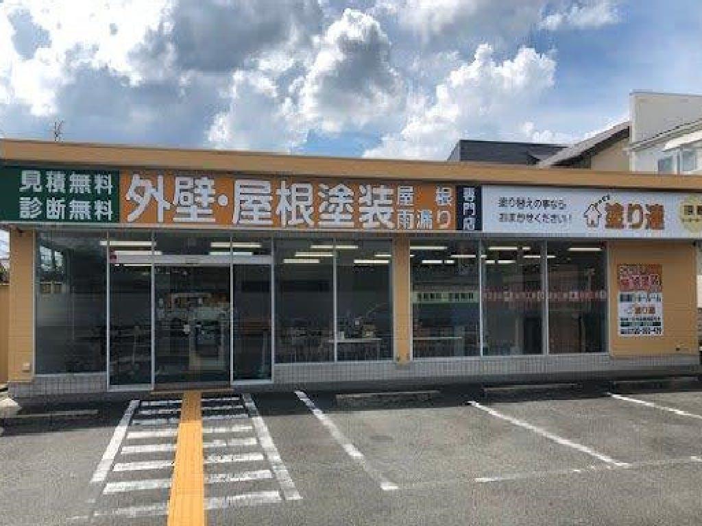 株式会社植田
