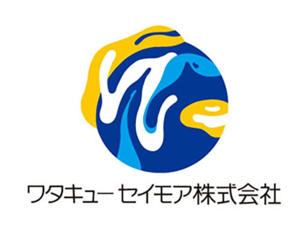 栃木県 病院 バイト