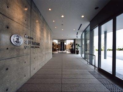 医療法人財団 神戸海星病院の画像・写真