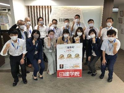 株式会社建築資料研究社/日建学院の画像・写真