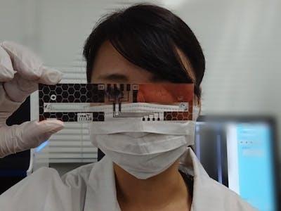 株式会社AFIテクノロジーの画像・写真