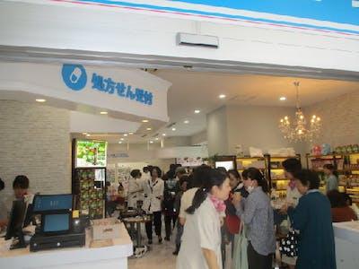 日本メディカルシステム株式会社の画像・写真