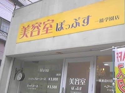 株 マナコーポレーションの画像・写真