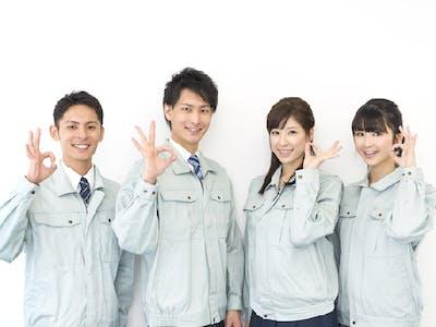 株式会社ナガハの画像・写真