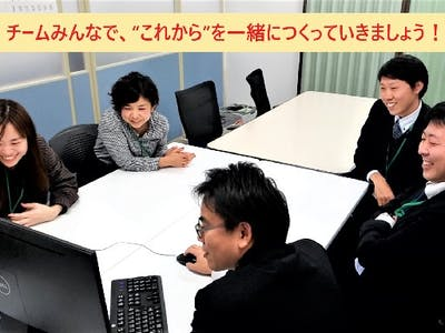 株式会社特許デイタセンターの画像・写真