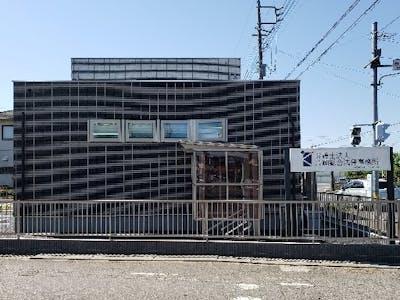 弁護士法人 片岡総合法律事務所の画像・写真