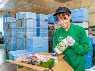 株式会社秋川牧園の画像・写真