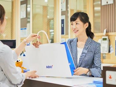 株式会社AOKIの画像・写真