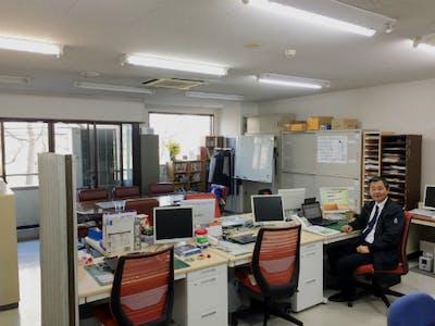 中見川豊税理士事務所の画像・写真