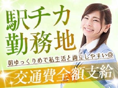 日本リテイルシステム株式会社の画像・写真
