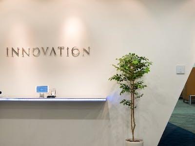 株式会社イノベーションの画像・写真